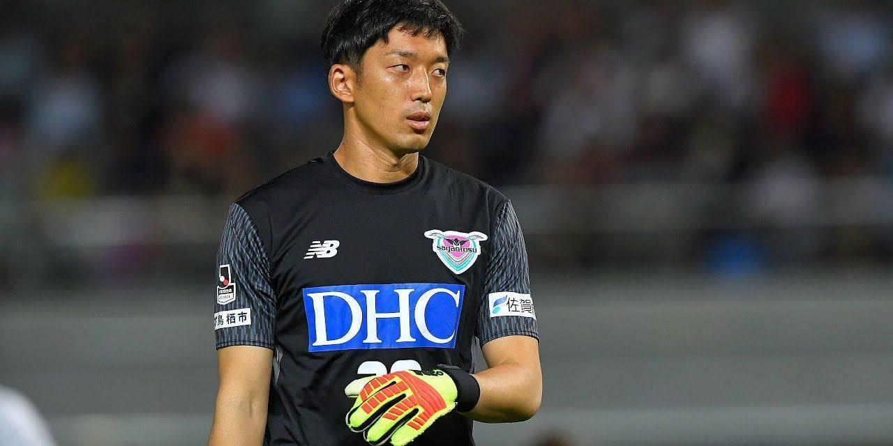 Shuichi Gonda, o novo japonês do Portimonense… desta vez na baliza? (VIDEO)